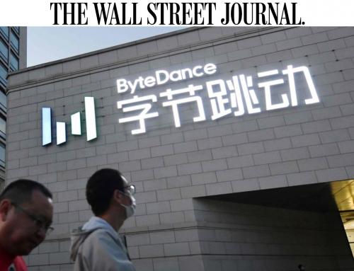 Alphacution Press: Wall Street Journal on Susquehanna, ByteDance, TikTok